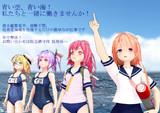 【MMD鉄道車内広告募集】潜水艦募集広告