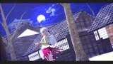 [東方MMD]今日の幻想郷は満月だった…