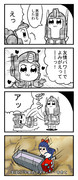ポプ子(cv.コンボイ司令官)