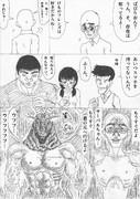 けものフレンズぱびりおん(全く何の意味もない漫画③)