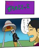 ボウヨミミッミ2.syamu