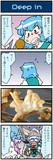 がんばれ小傘さん 2610