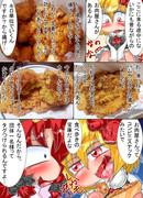 東方ショート漫画「もんばん」28