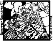 切り絵「第六駆逐隊」