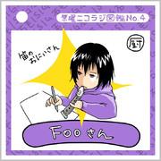 【ニコニコ動菓】Fooさん【ニコ単カード】