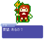 【ドット】哪吒