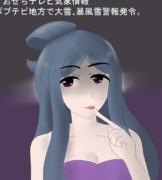 星色ガールドロップ 第4星 【常闇エリカ】