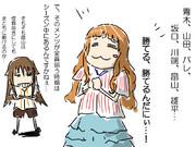 【朗報】青木、神宮へ帰還