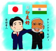 安倍首相とモディ首相の日印友好