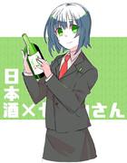セイカさんにオススメの日本酒を教えてもらいたい