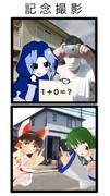 記念撮影☆