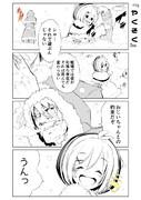 シロさん幼き日の記憶 with おじいちゃん