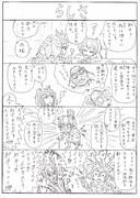 けものフレンズ 4コマ漫画 その9