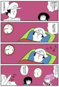 艦これな「睡眠」