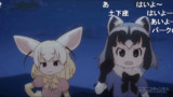 けものフレンズ_第1話_次回予告装飾CA(2018/1/10)