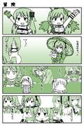 デレマス漫画 第256話「冒険」