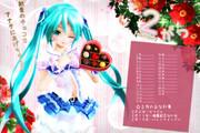 【MMDカレンダー】あっぴぃから バレンタイン♡