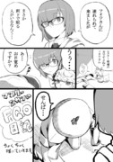 【FGO】マスターミカンのえふご日記【1Pマンガ】