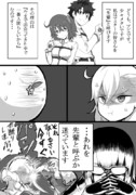 【FGO】マスターミカンのえふご日記②【1Pマンガ】