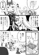 【FGO】マスターミカンのえふご日記【番外③2018節分・当日】