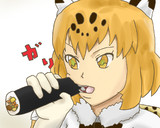 恵方巻を食べるジャガーさん