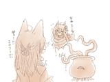 狐VSよく見かける触手壷