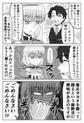 バレンタインの婦長漫画