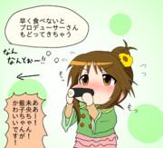 恵方巻きを食べる藍子ちゃん
