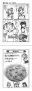 居酒屋鳳翔まかない記 第五十七話『漣のまかないキタコレ!!』