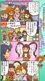 ミリシタ四コマ『PST ~合言葉はスタートアップ!~』
