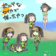 ポニテなセイカ(PUBG用)