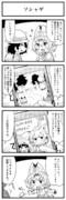 けものフレンズ:ソシャゲ