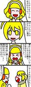 あざとイエロー大戦HUGSMILE 1