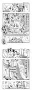 あんきら漫画『きらりのテンション』