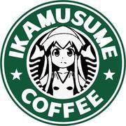 コーヒーショップを侵略させてみた