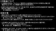 【EX1】新 MUGEN・オリキャラ必殺技集【Part.8】の準備地点