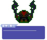 【ドット】新宿のアヴェンジャー