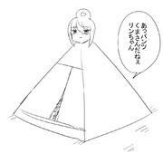 テントのリンちゃん