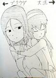 ノンナと麻子