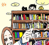 放送外作品No.64「ポケモン×からかい上手の高木さん」