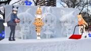 第69回さっぽろ雪まつり【9丁目会場】