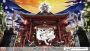 けもフレで学ぶ日本「2月の初午」