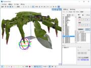 キャベツ鉢さんフォースクローIK追加改造MMDモデルの再配布