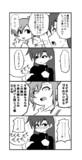 ちーちゃんと真美34