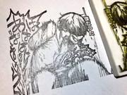 東京喰種【消しゴムはんこ】