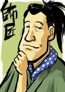 樋口清太郎