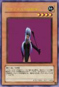 ご乱心カード・EX①