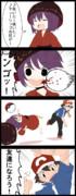 【四コマ】針妙丸vs.さとし