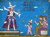 【壁画】シャイニィシャリオ