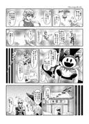 東方壱枚漫画録132「テンションアップ」